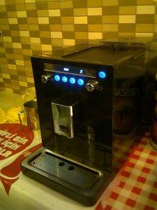 Jura Espresso Makinası Tamiri için 0212 532 4841 0212 531 2061 0535 252 4471 0545 247 9776